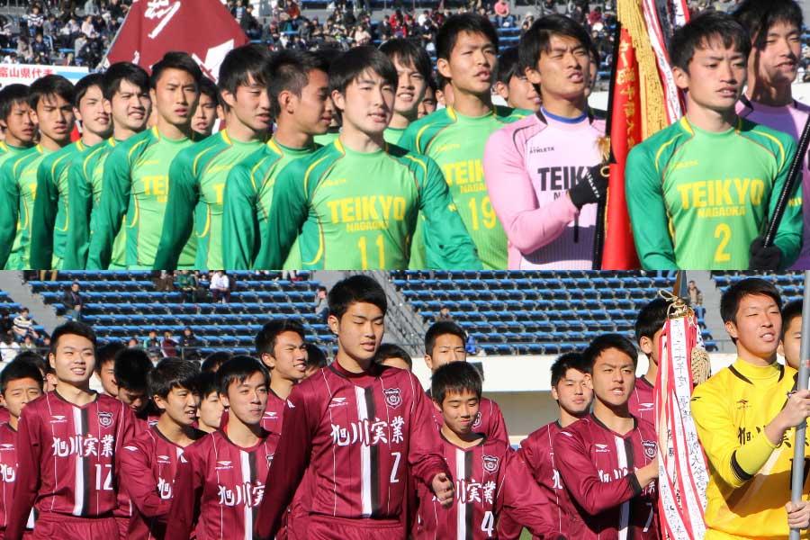 壮絶なPK戦となった一戦は、帝京長岡(上)が勝利した【写真:Football ZONE web】