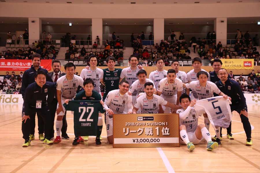 Fリーグのレギュラーシーズン1位を確定させた名古屋オーシャンズ【写真:河合拓/Futsal X】