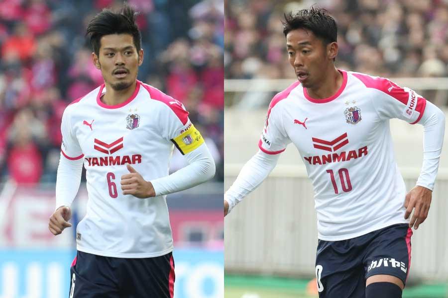 (左から)MF山口、MF清武(写真は昨季のもの)【写真:Football ZONE web】