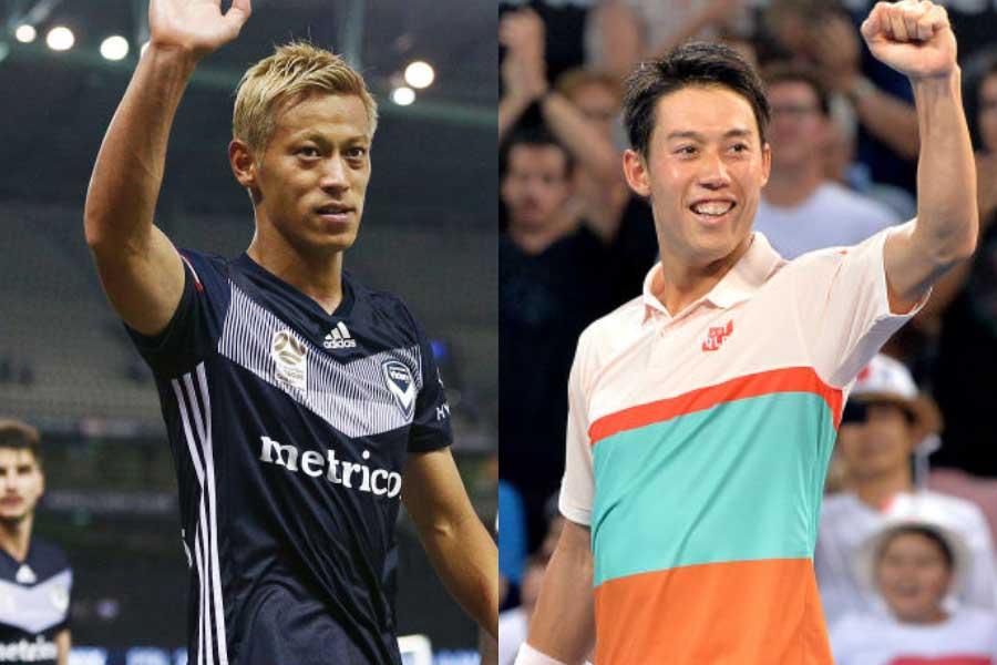(左から)メルボルン・ビクトリーMF本田、男子テニスの錦織【写真:Getty Images】