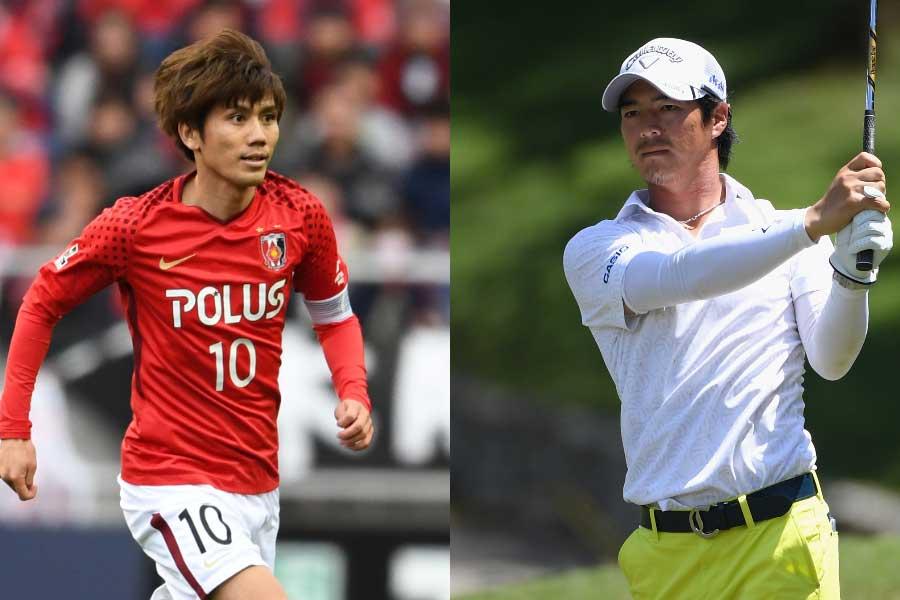 浦和MF柏木陽介(左)、プロゴルファーの石川遼(右)【写真:Getty Images】