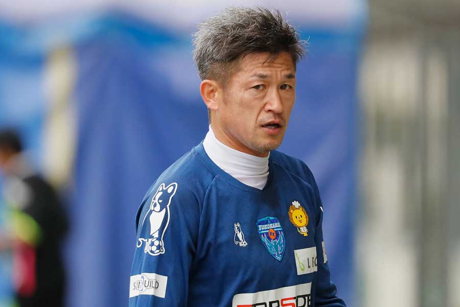 横浜FCのFW三浦【写真:Getty Images】