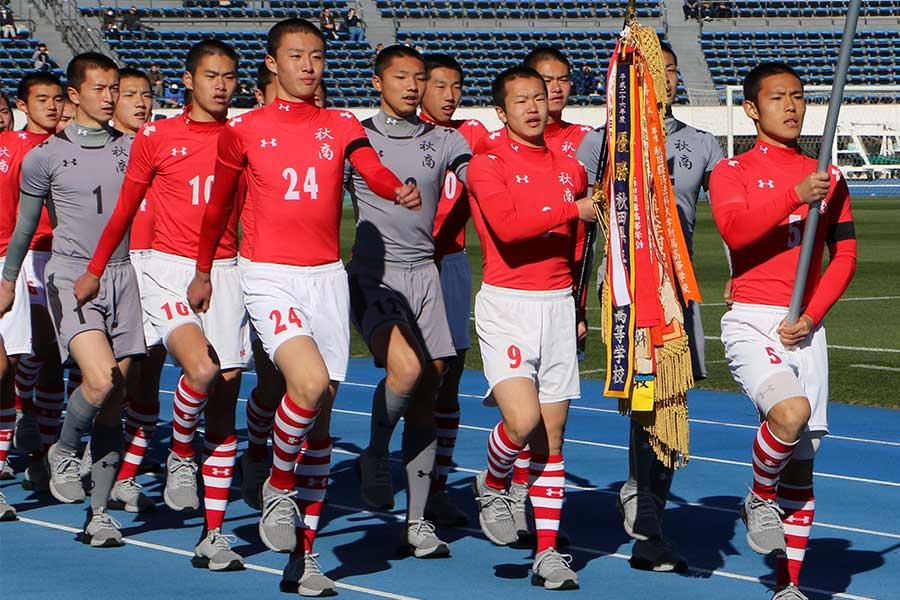 秋田商が32年ぶりとなる準々決勝に駒を進めた【写真:Football ZONE web】