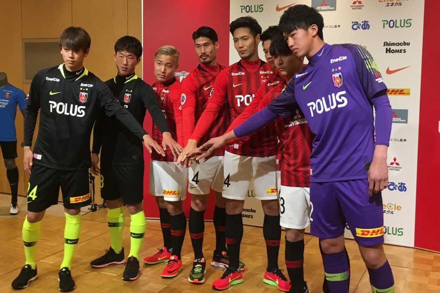 J1の浦和レッズは16日に今季の背番号を発表した【写真:Football ZONE web】
