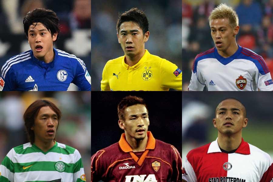 (上段左から)内田、香川、本田。(下段左から)中村、中田、小野【写真:Getty Images】