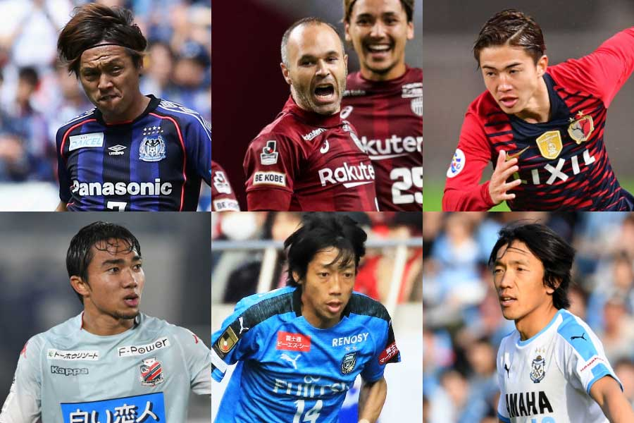 J1リーグ全18クラブの戦力分析企画第3回目は「MF」編【写真:Getty Images&Noriko NAGANO】