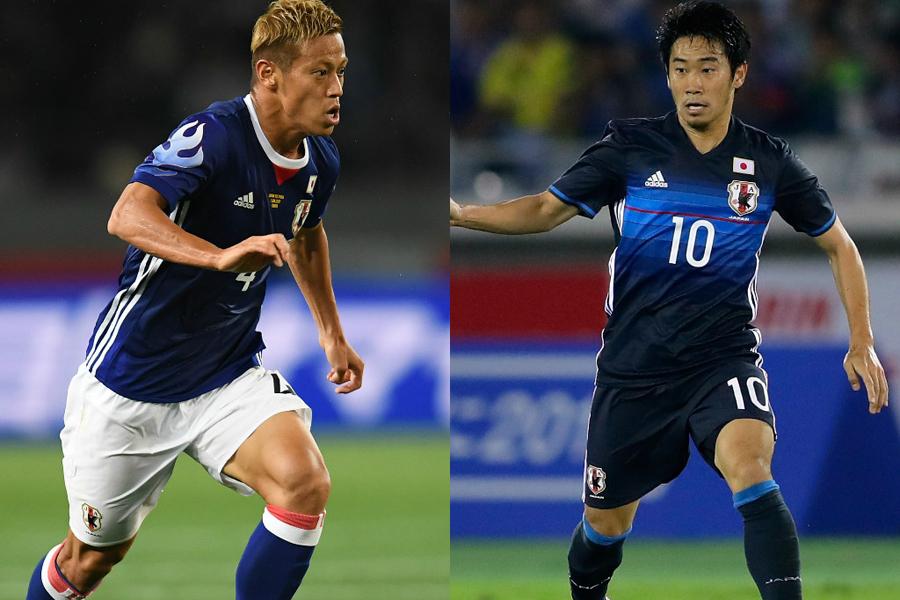 本田(左)と香川はW杯本大会で日本のキーマンとなるか【写真:Getty Images】