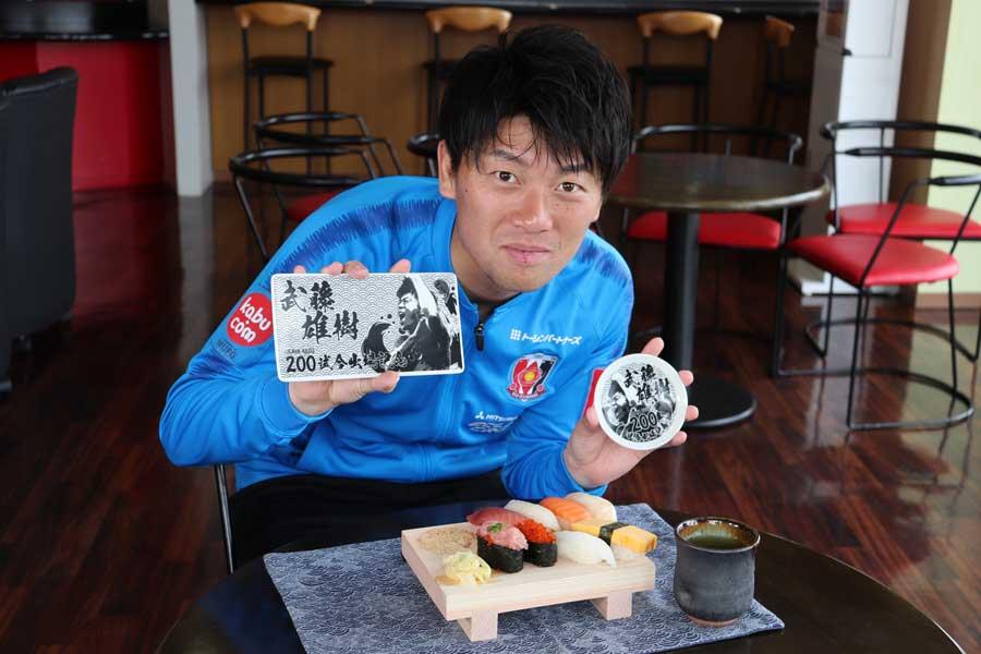 浦和レッズのFW武藤は、第5節のFC東京戦でJ1通算200試合出場を達成した【写真:轡田哲朗】