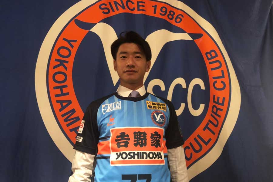 FリーグのY.S.C.C.横浜が「吉野家」とオフィシャルパートナー契約を締結した【写真:河合拓/Futsal X】