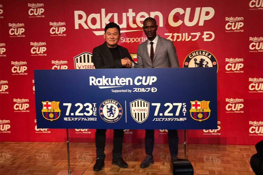 楽天株式会社は18日、今夏に「Rakuten Cup Supported by スカルプD」を開催することを発表した【写真:Football ZONE web】