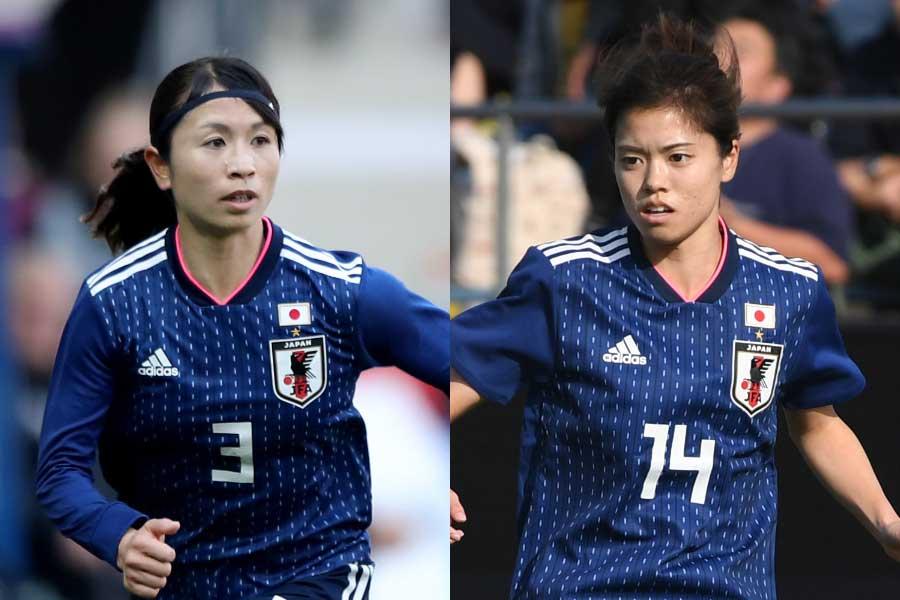 (左から)DF鮫島彩、MF長谷川唯【写真:Getty Images】