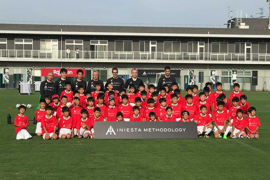 「Iniesta's Methodology」は、6月2日から22日までに体験会も行い、23日から本格始動するという【写真:Football ZONE web】