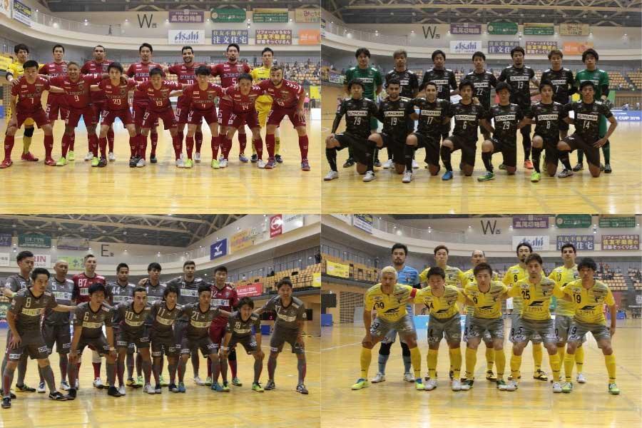 Fリーグ・オーシャンカップ、4強が出揃う【写真:河合拓/Futsal X】