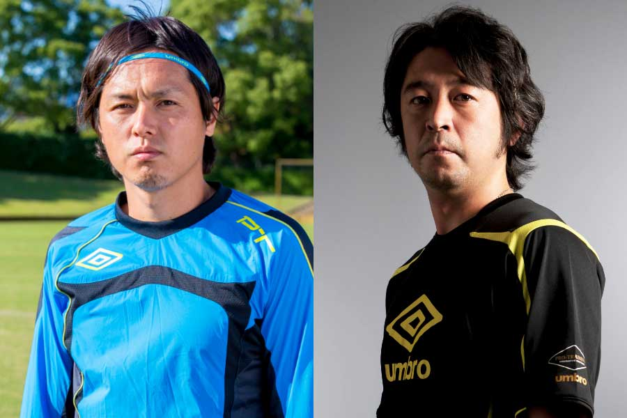 G大阪MF遠藤保仁(左)、元日本代表・遠藤彰弘氏(右)【写真提供:11aside】