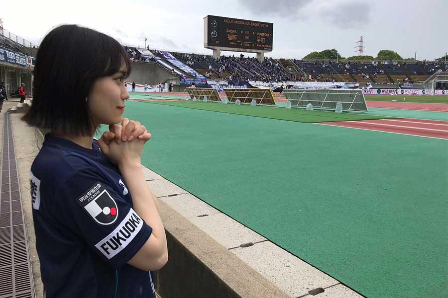 豊永さんは「アビスパと一緒に、福岡を盛り上げていきたい」と語った【写真:©avispa fukuoka】