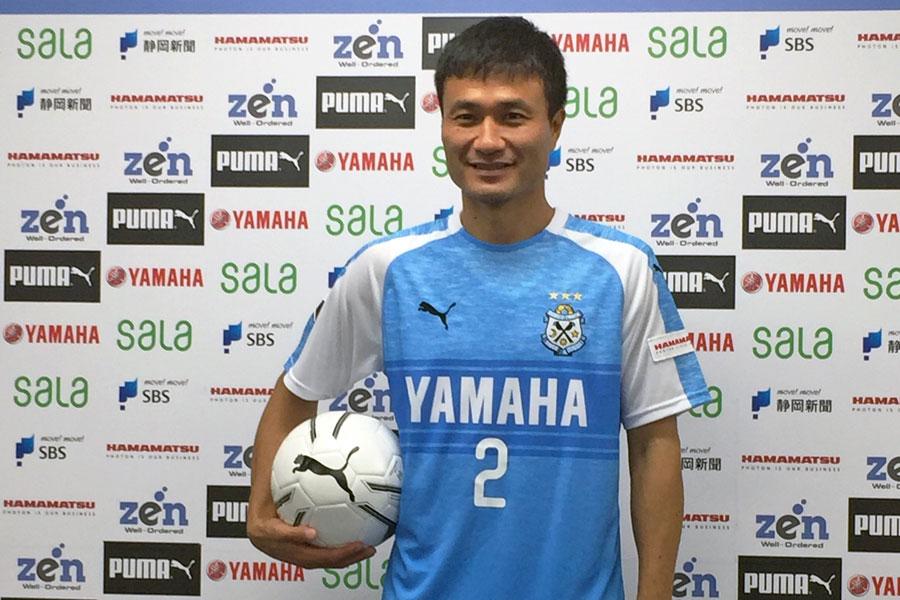 ジュビロ磐田への完全移籍が決まったMF今野【写真:Football ZONE web】