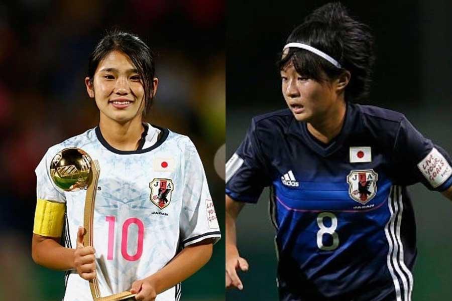 (左から)U-20日本女子代表MF長野風花、MF宮澤ひなた【写真:Getty Images】