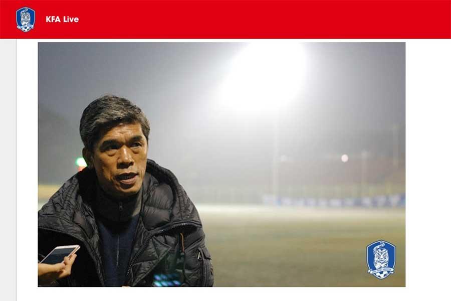 高校サッカー連盟会長チョン・ジョンソン氏【写真:KAF公式サイトのスクリーンショットです】