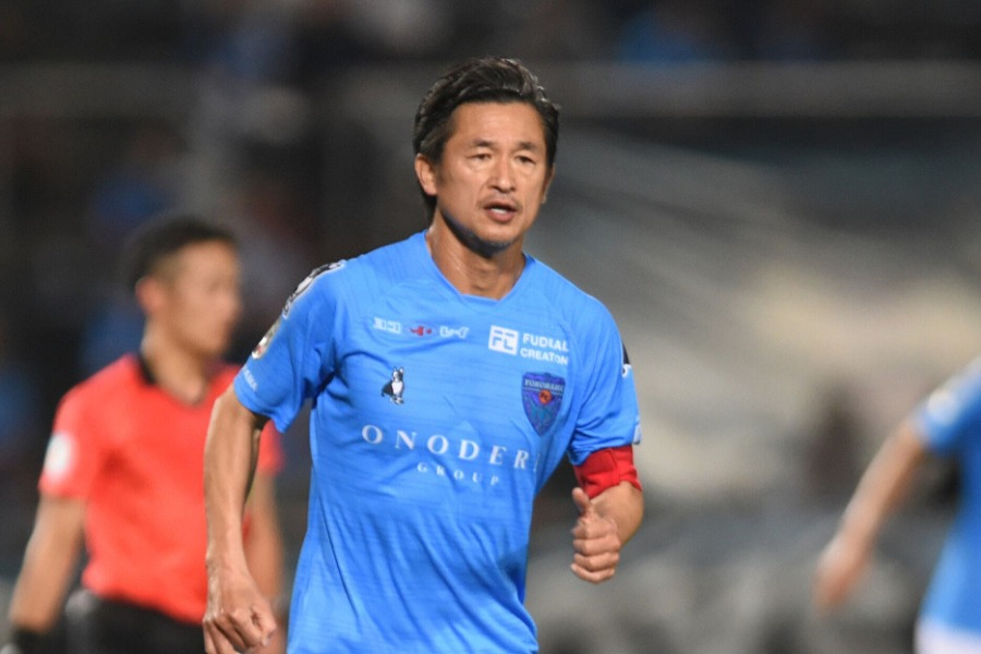 52歳で天皇杯横浜FM戦に先発した横浜FCのFWカズ【写真:Getty Images】