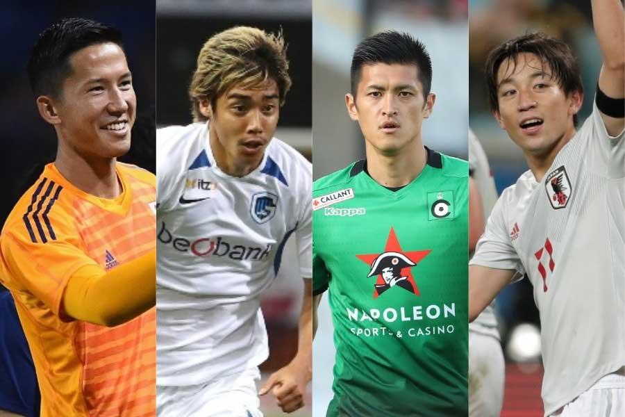 ベルギーで戦う日本代表の選手たちが「ベルギー会」を開催【写真:Getty Images & AP】