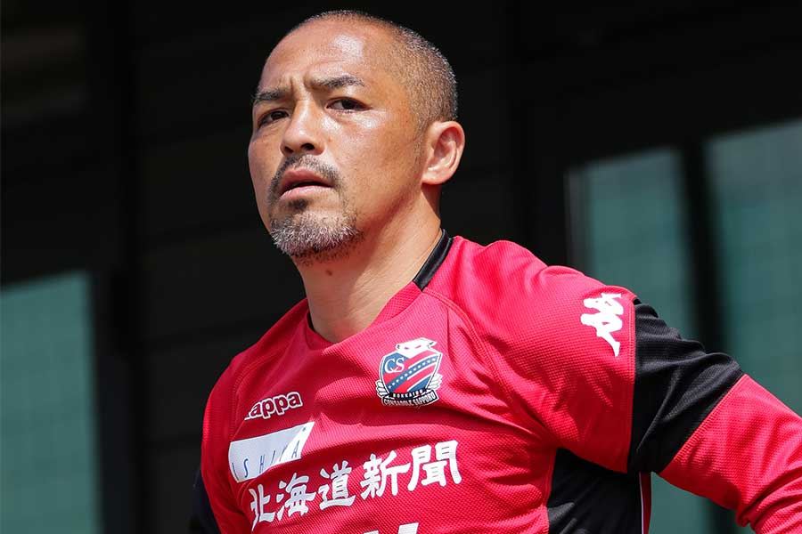 MF小野伸二がコンサドーレ札幌への思いを語ってくれた【写真:グレアトーン】