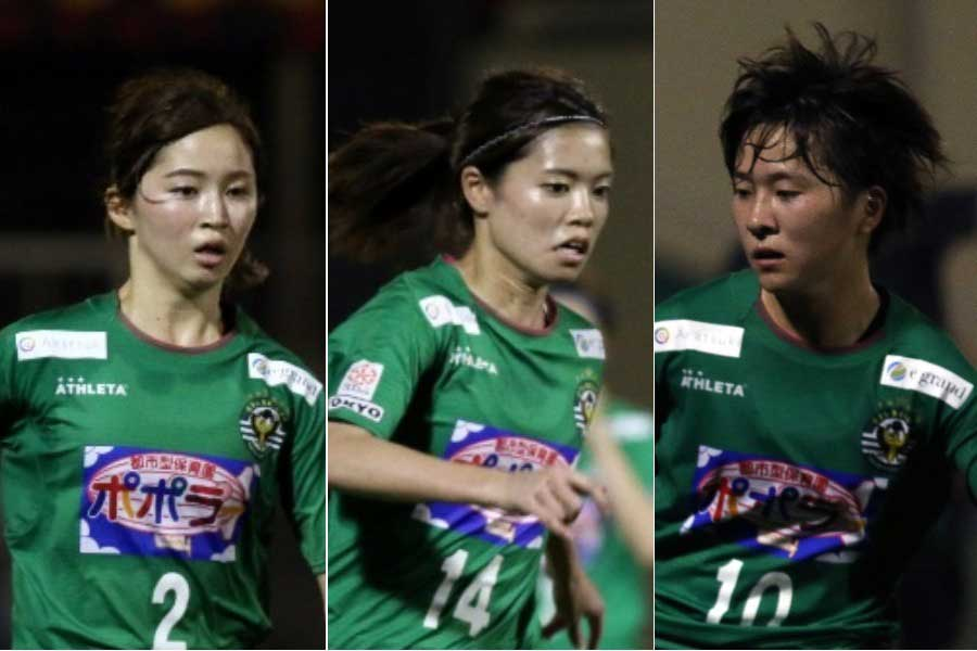 (左から)日テレ・ベレーザDF清水、MF長谷川、MF籾木【写真:Football ZONE web】