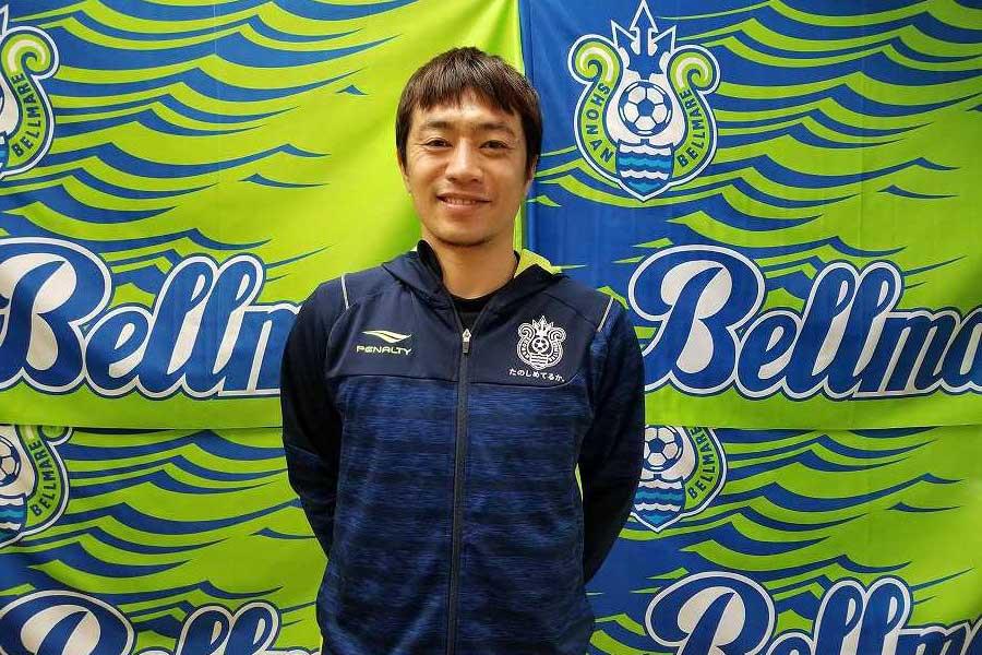 湘南ベルマーレのMF梅崎司【写真:Football ZONE web】