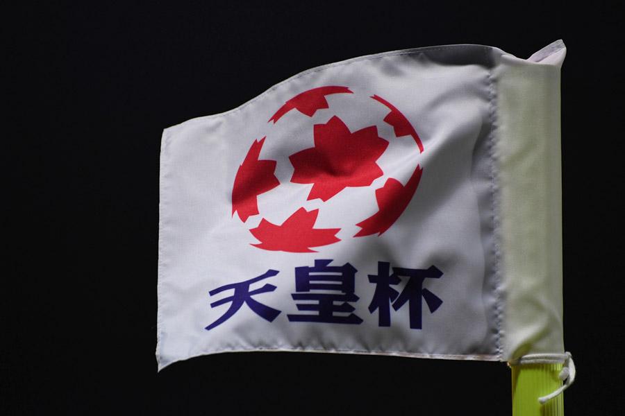 Honda FCが見せた美しき番狂わせ(※写真はイメージです)【写真:Getty Images】