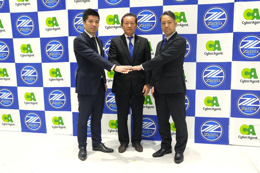 (左から)サイバーエージェントの藤田社長、町田ゼルビアの下川会長、大友社長【写真:Ⓒ町田ゼルビア】
