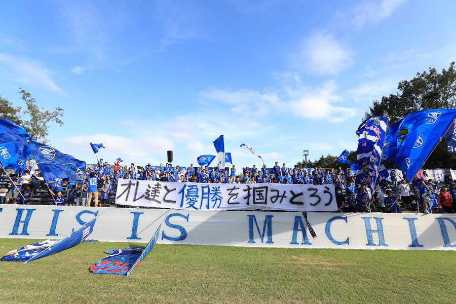 少年サッカーの町というアイデンティティーを守りながら、町田はどのような進化を遂げるのだろうか【写真:Ⓒ町田ゼルビア】