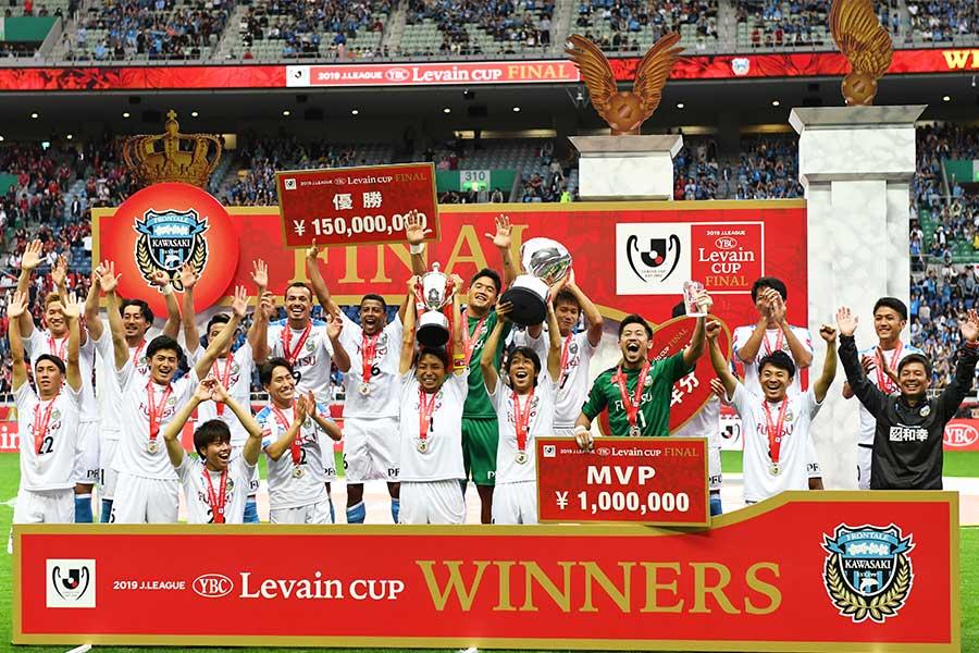 今年のルヴァンカップは川崎フロンターレが優勝した【写真:Getty Images】