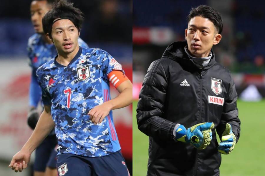 日本代表GK権田(左)とMF柴崎【写真:高橋学】