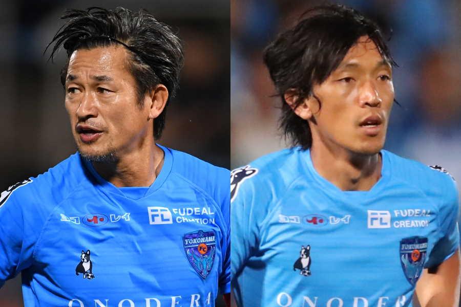 横浜FCでJ1昇格を達成した三浦知良(左)と中村俊輔【写真:高橋学&Getty Images】