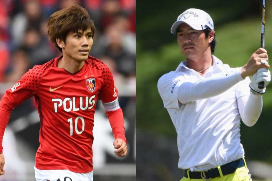 (左から)浦和レッズMF柏木、プロゴルファーの石川遼【写真:Getty Images】