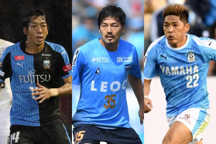 (左から)MF中村、MF松井、FW大久保【写真:Football ZONE web&Getty Images】