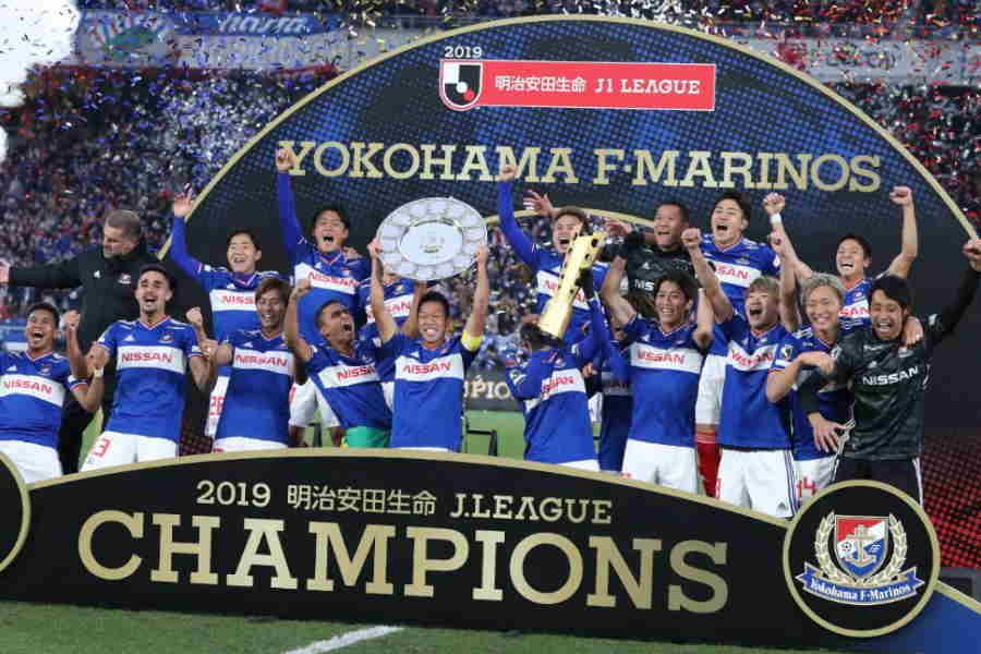 横浜FMが15年ぶり4回目のリーグ優勝を決めた【写真:高橋学】