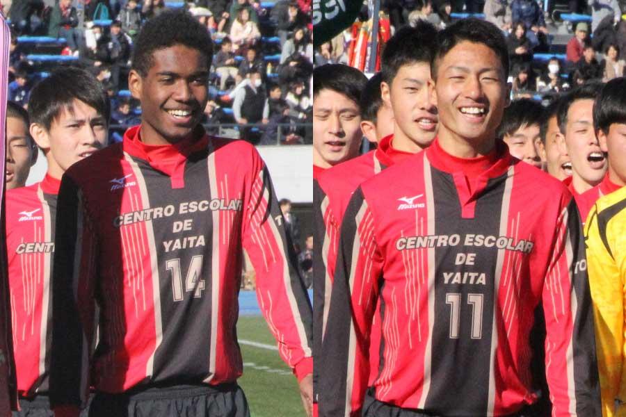 (左から)矢板中央FW望月、FW大塚【写真:Football ZONE web】