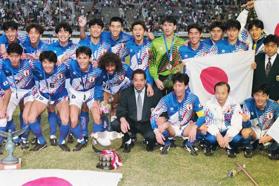 1992年大会で、日本代表は初めてアジア王者となった【写真:ⒸAFC】
