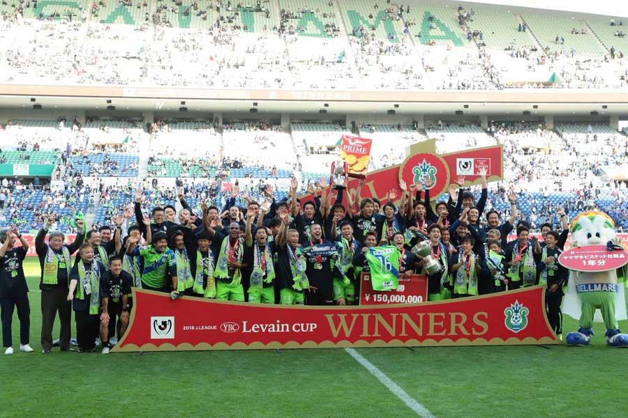 昨シーズン、ルヴァンカップを初制覇した湘南ベルマーレ【写真:荒川祐史】
