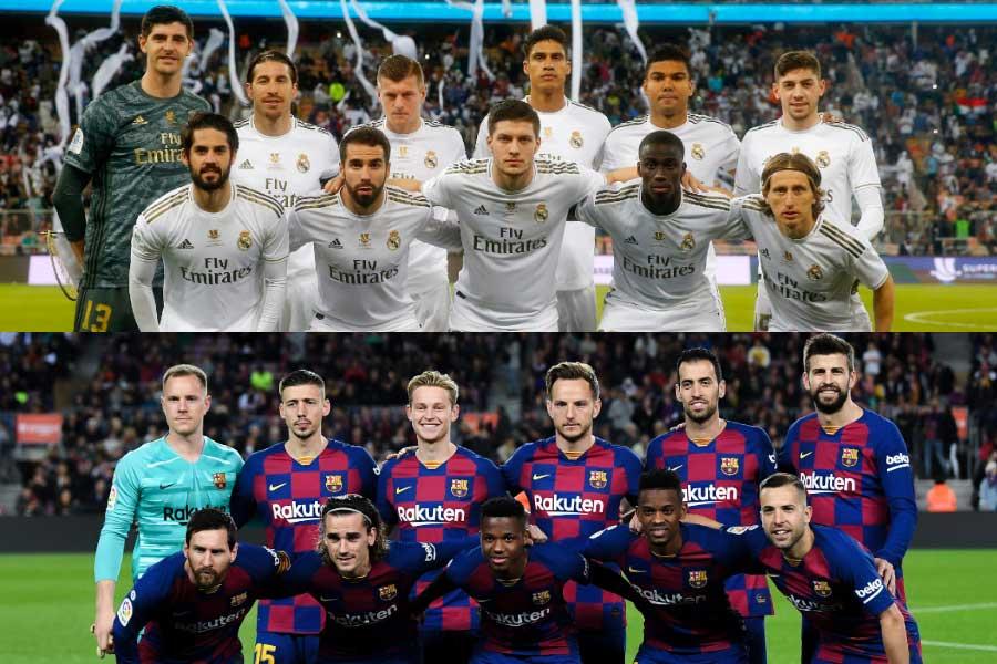 スペイン国王杯のベスト8でレアル・マドリードとバルセロナが姿を消すことに【写真:Getty Images】