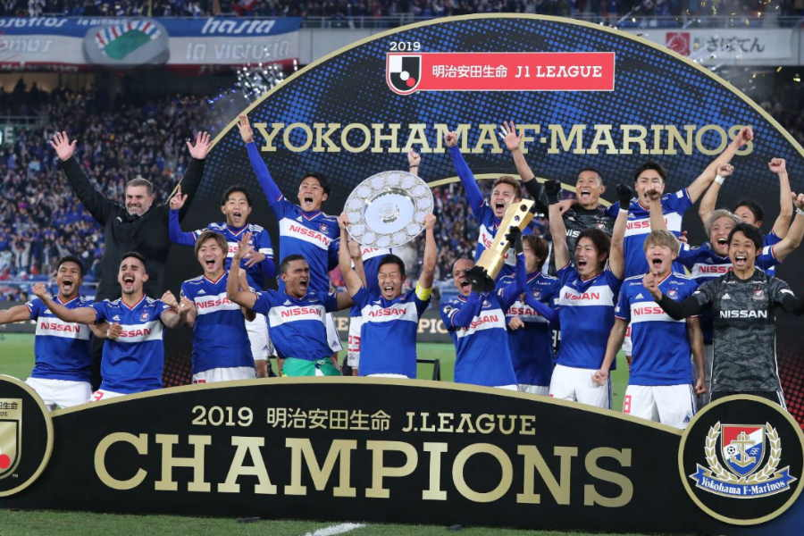 昨シーズンJ1覇者の横浜F・マリノス【写真:高橋学】
