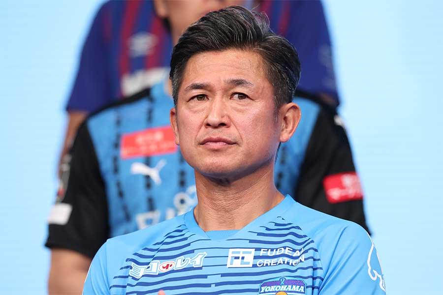53歳の誕生日を迎えた横浜FCの三浦知良【写真:高橋学】