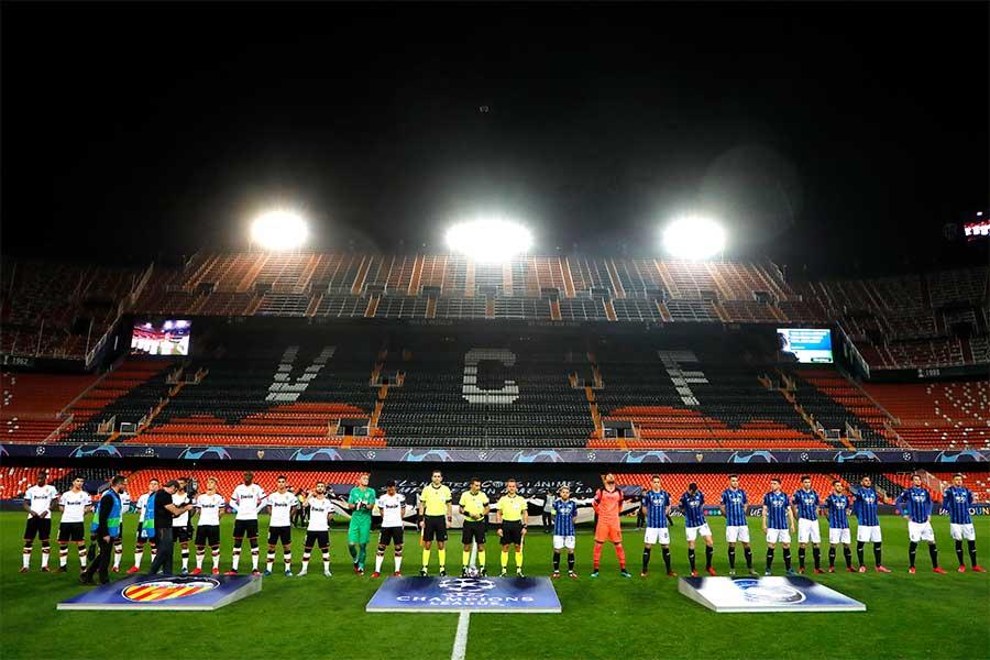バレンシアとアタランタの第2戦は無観客で行われた【写真:Getty Images】