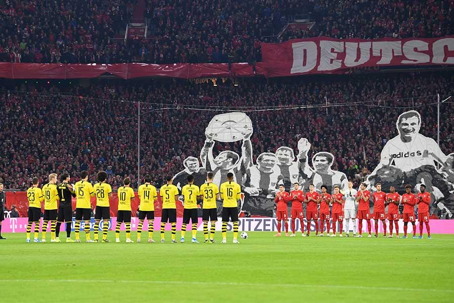 ドルトムントやバイエルンでは選手やスタッフらの給与が削減に【写真:Getty Images】
