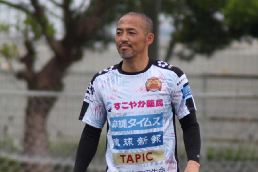 FC琉球に所属する元日本代表MF小野伸二【写真:FC琉球】