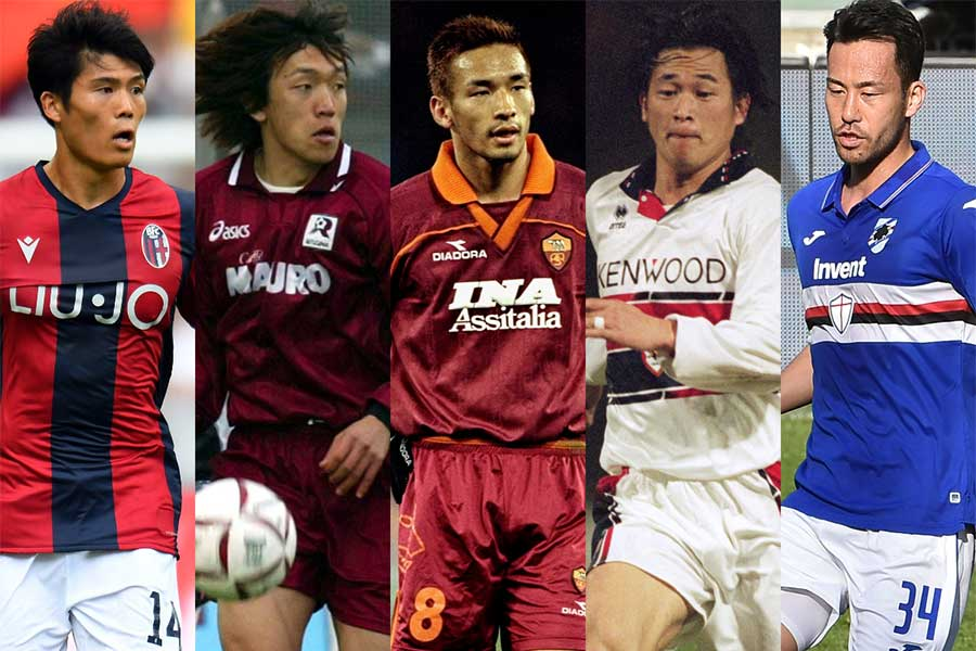 イタリアでプレーをした日本人選手12人が紹介された【写真:Getty Images】
