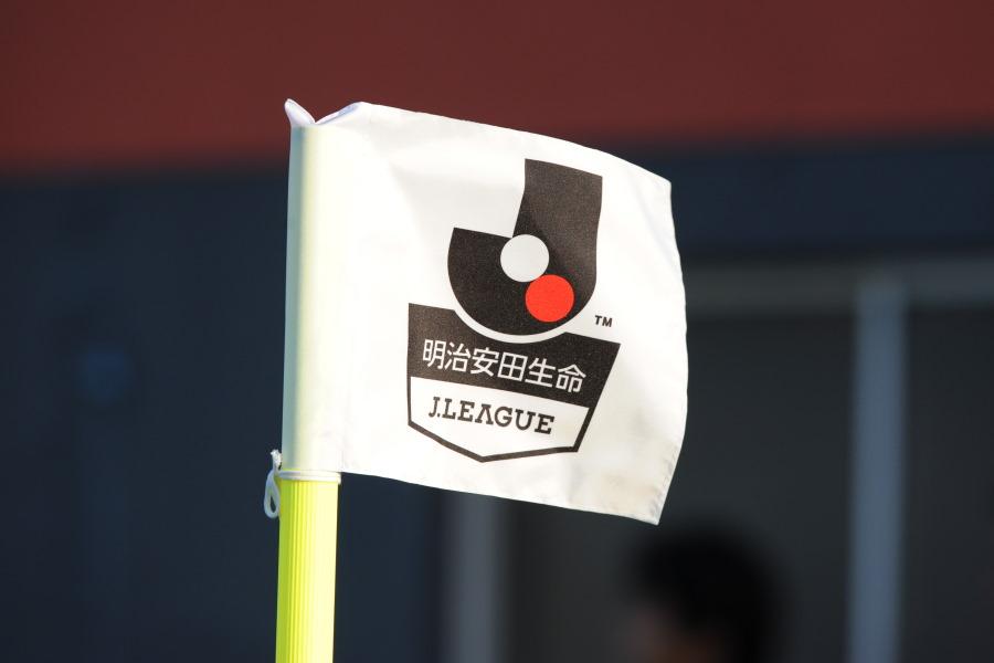 Jリーグが今季の大会方式変更が決定(※写真はイメージです)【写真:Getty Images】