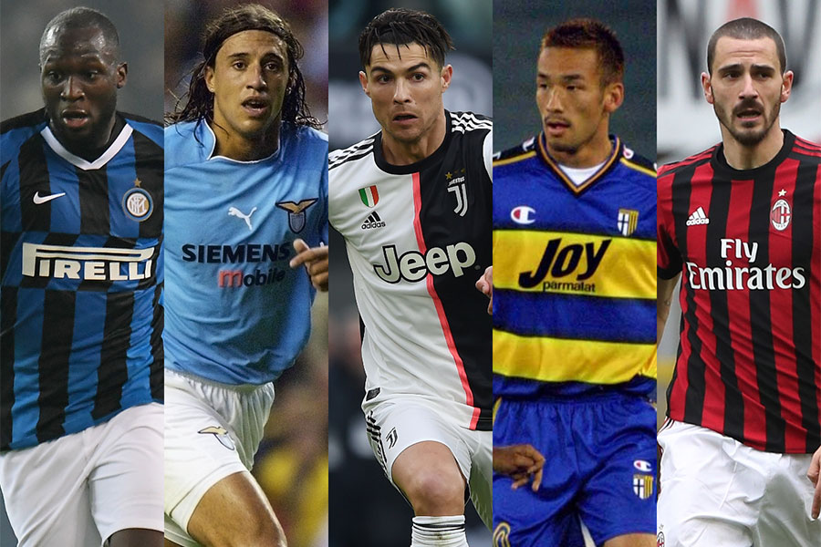 セリエAの各クラブで最も高額な移籍金で獲得された選手たちとは【写真:Getty Images】