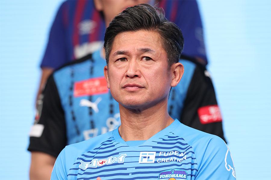 53歳を迎えた横浜FCのFW三浦知良が13年ぶりのJ1を戦っている【写真:高橋学】