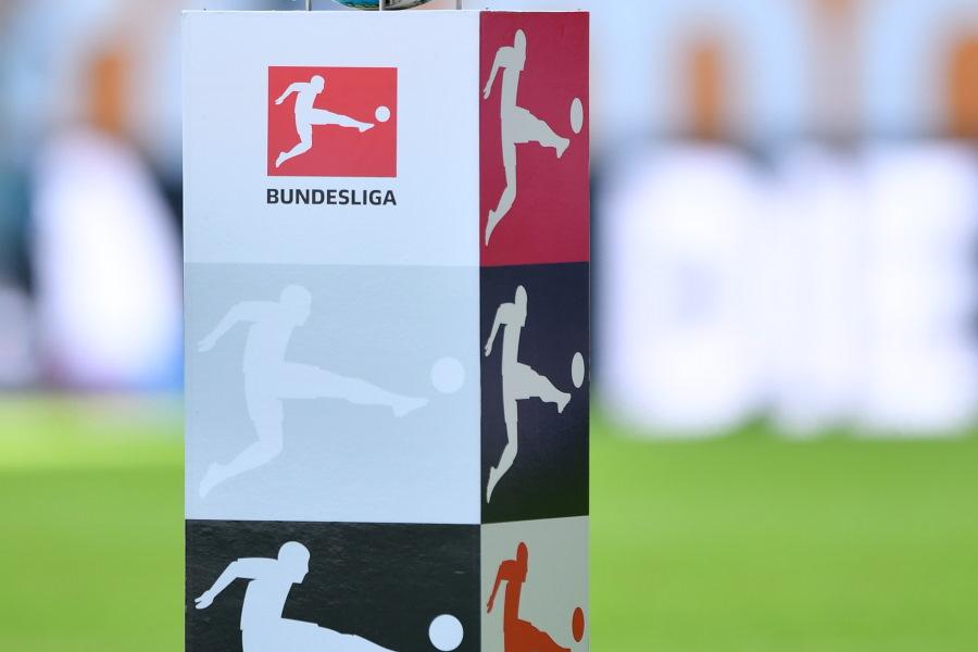 16日から無観客試合で再開予定のブンデスリーガ(※写真はイメージです)【写真:Getty Images】
